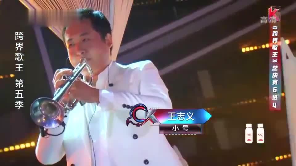 跨界:刘端端张碧晨现场对唱,深情演绎《水星记》,听完直接哭了