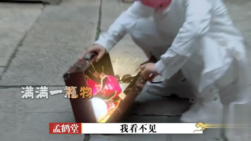 德云斗笑社:孟鹤堂送芭比粉口红,大小姐赐手绢,场面十分精彩