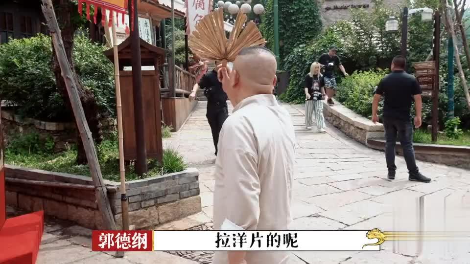 德云斗笑社:王九龙演真人拉洋片,脸热得像苹果,这段笑的肚子疼