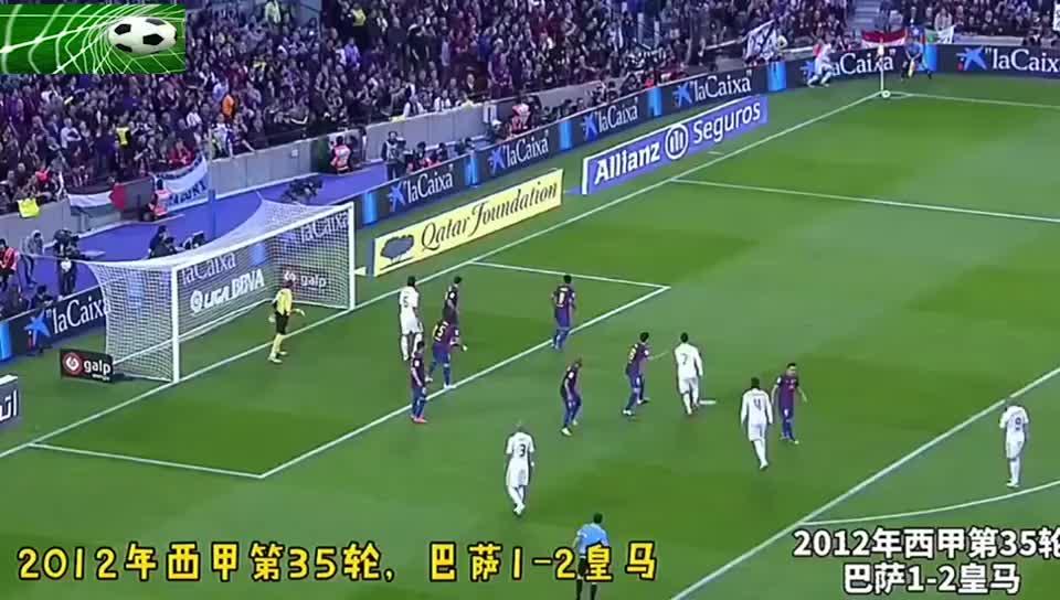 八年前皇马2比1赢巴萨 桑切斯门前捡漏C罗72分钟绝杀 精彩回忆