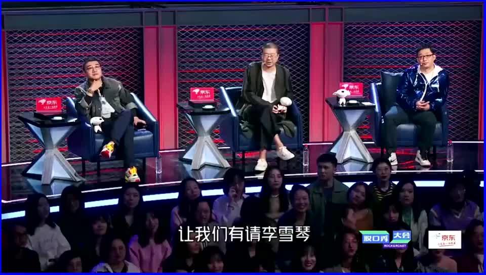 脱口秀大会番外篇:李雪琴讲述与凡姐的购物日常!