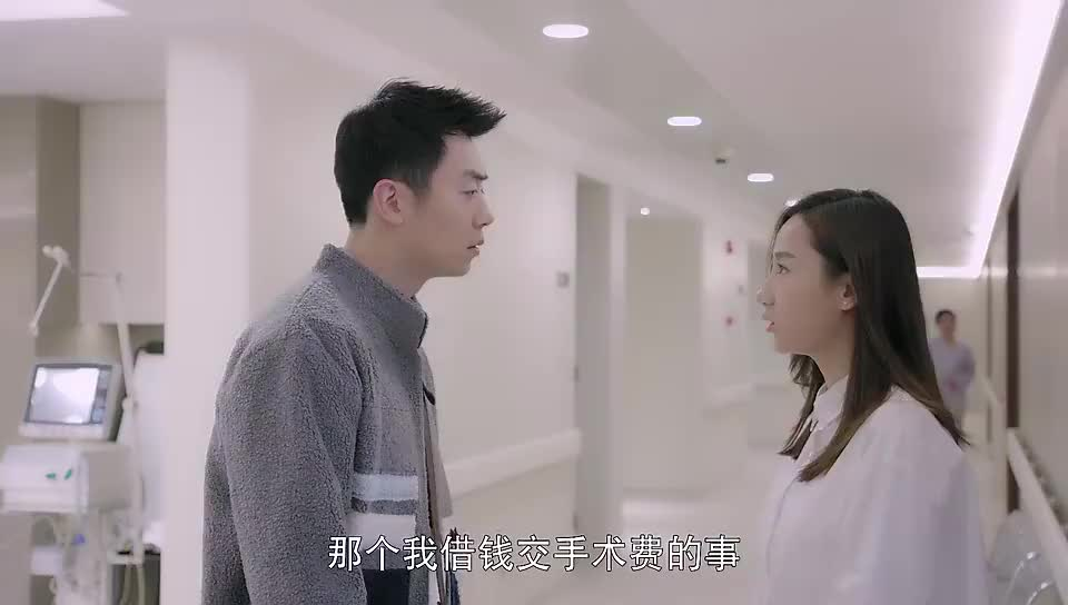 漂洋:苏芒误会郑楚有女友,跟踪他到医院,可爱