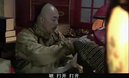 铁齿铜牙纪晓岚-皇上-来来来,把灯罩打开,看不见了都