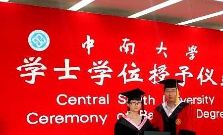 """国内""""护理学""""专业最强5所院校:南湘雅、北协和、西华西都上榜"""