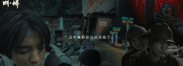 《断桥》中王俊凯和马思纯吻戏细节来了!吻戏比较单纯,并不激烈