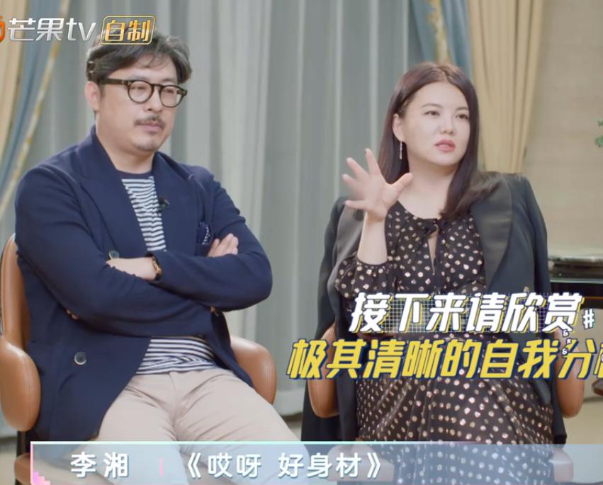 李湘设圈套让王岳伦吃猪肘子,张亮说出惩罚措施后网友:难怪离婚