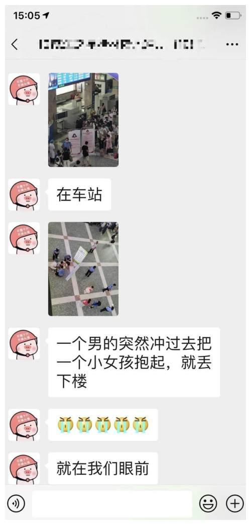 南宁火车站一女童坠楼,目击者:孩子被人抱起扔下