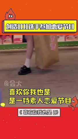《创造101》选手王晴参加素人相亲节目,王菊竟是常驻观察员
