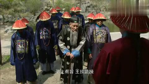 王掞被免职,不料他们四人也遭了殃,康熙爷真是好心计