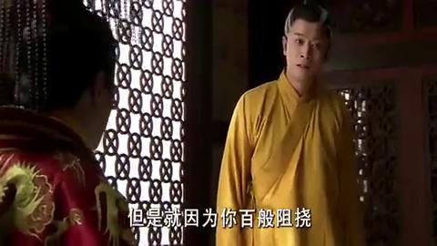 凤凰牡丹:哥哥为了夺回王位装疯卖傻,并亲手杀了弟弟