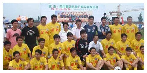 1999赛季四川全兴最不应该输的是哪场比赛