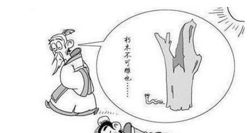 """孔子说了一句""""脏话"""",流传2000多年,如今却变成老师常说的话"""