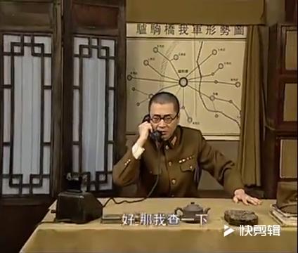 一听刘范被八路抓了,贾队长直拍大腿喊不好,借我500大洋呢?