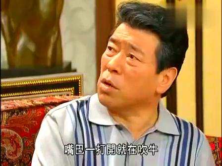 乔斌听了艾莉的鼓舞,在父亲面前竟然挺起胸膛了
