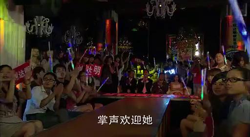 灰姑娘台上献花给总裁,心机女台下却被气得直冒烟