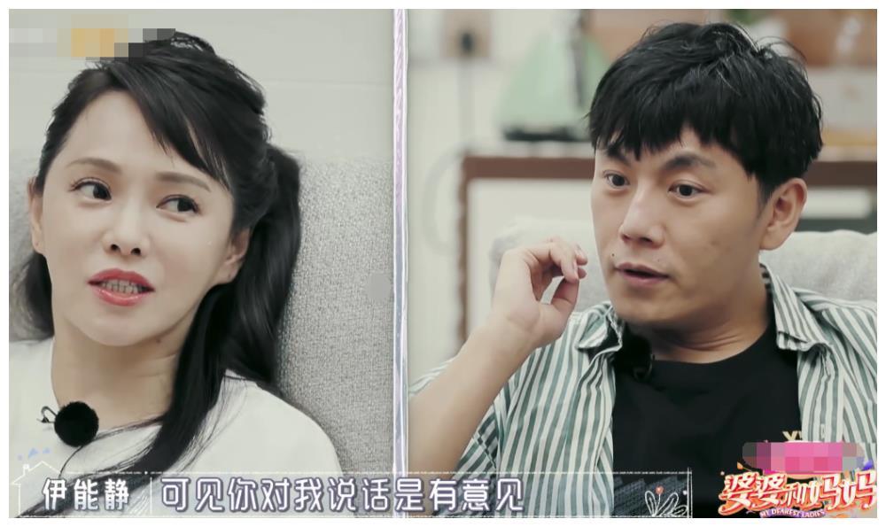 陈松伶经历更坎坷,上节目不卖惨,为何伊能静反复提原生家庭?