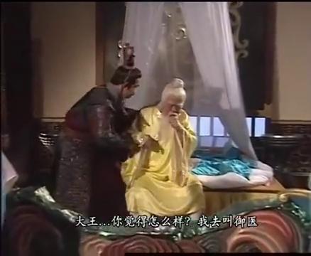 封神榜:帝乙陛下梦到哪吒脚踩风火轮,来刺杀纣王,吓得一身冷汗