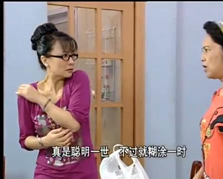 外来媳妇本地郎:阿光阿婵吓坏!阿祖骂唐小姐!谁最缺心眼?