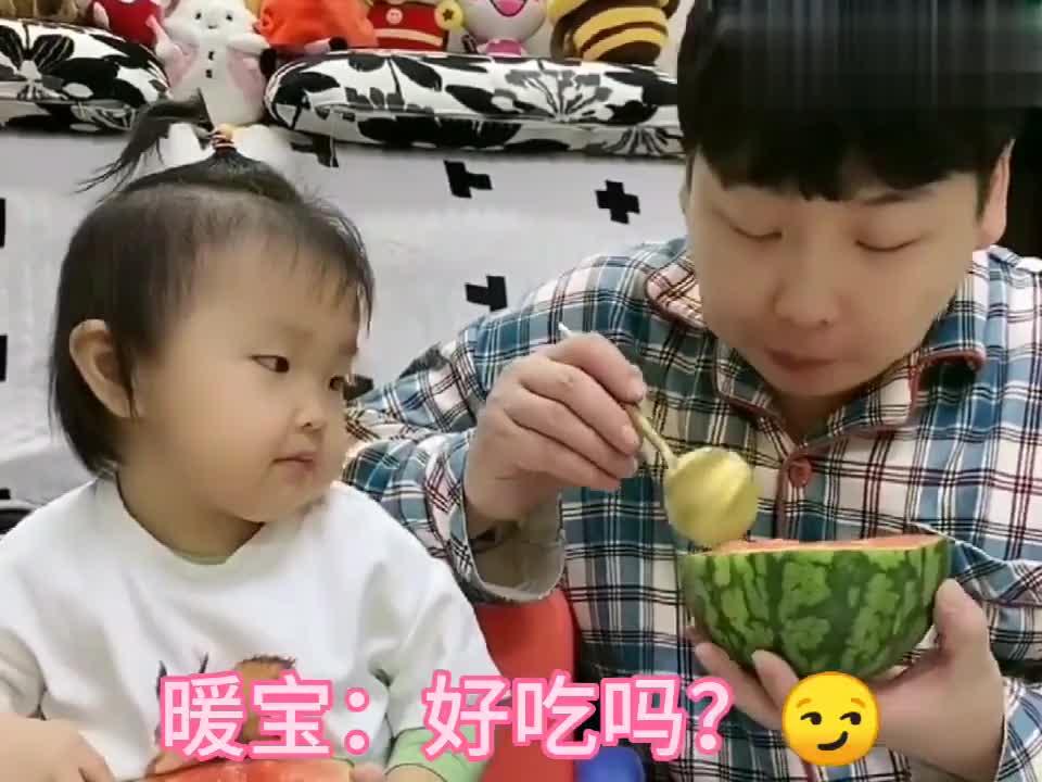 宝和爸爸俩人边吃西瓜边聊天,宝一句话戳中爸爸的笑点,真逗
