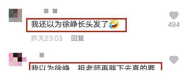46岁祖峰罕露面,发福明显被指撞脸徐峥,拍新戏小肚腩抢镜显老态