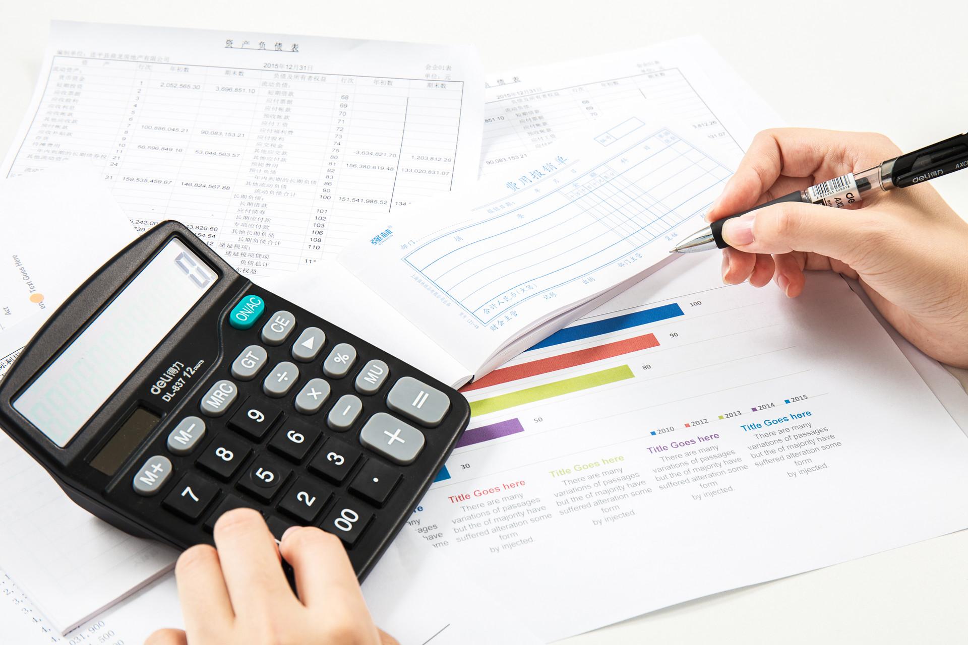 提供虚假的金融统计报表等5宗违法,汉口银行遭罚68.5万
