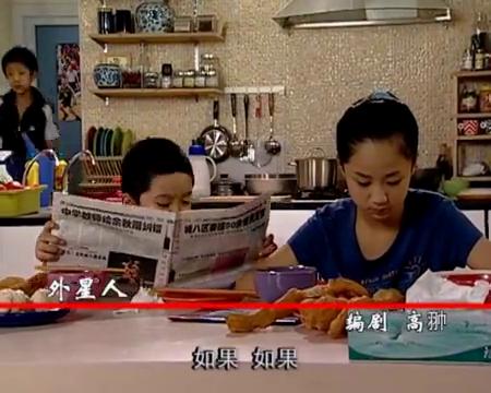 家有儿女第一季第42集:小雨突然成了外星小孩,身上竟有飞碟标