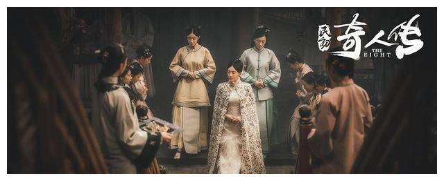 陈凯歌制作人《民初奇人传》、欧豪和谭松韵带你去神秘的中华民国