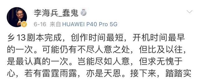 《乡村爱情》王小蒙做章子怡舞替,5次参加春晚,今成老师