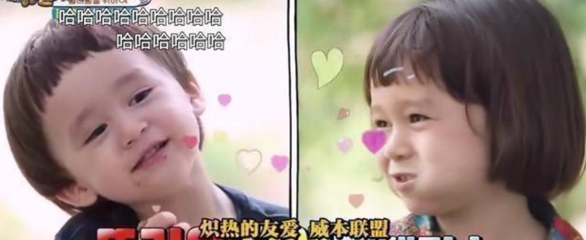 《超人回来了》黄贤镇PD的日常生活:与小浩做好朋友