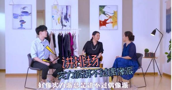 倪萍抨击娱乐圈怪象,揭开面子工程的遮羞布,网友,爽