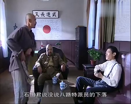 小兵张嘎:嘎子真不简单,闹得让斋藤鬼子头疼,不愧是小八路!