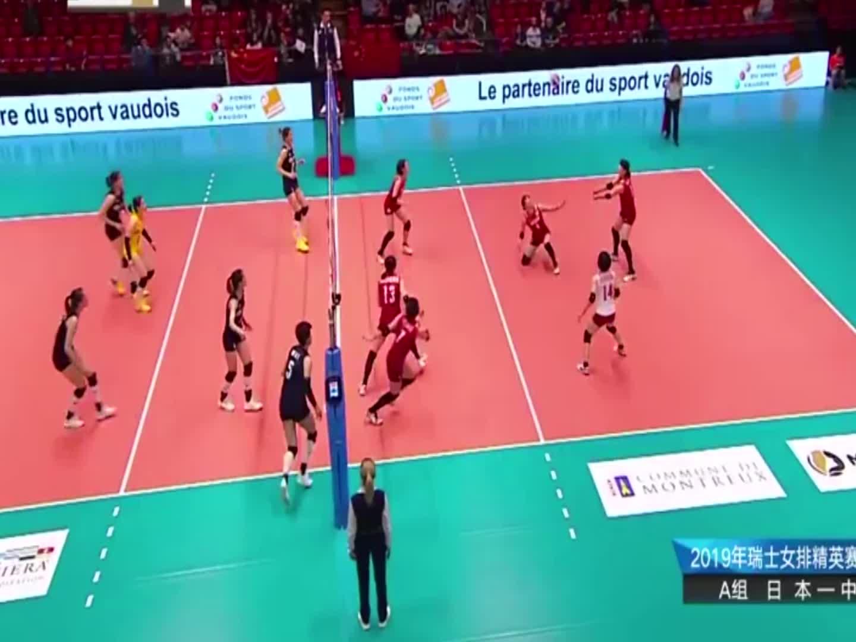 日本VS中国,杜清清替补上场发挥作用,帮组队伍连得3分