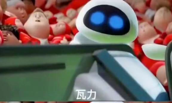 机器人都可以为了爱而付出