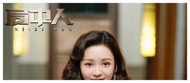《局中人》柳如烟最早的时候叫柳茹萍,与沈放年轻时候是一对恋人