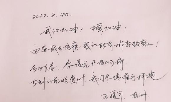 """王媛可""""抗击疫情""""为爱朗读,用声音温暖人心"""