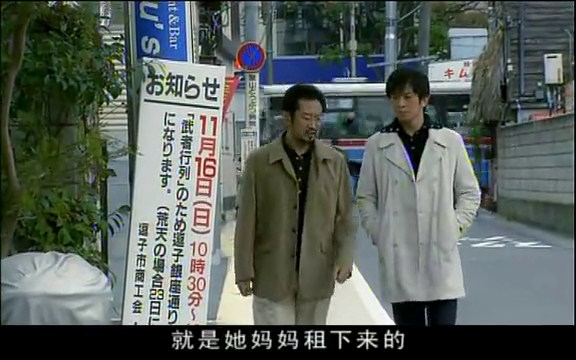 老夏回忆初来东京寻找妈妈的黄圣依,青春可爱惹人心疼。