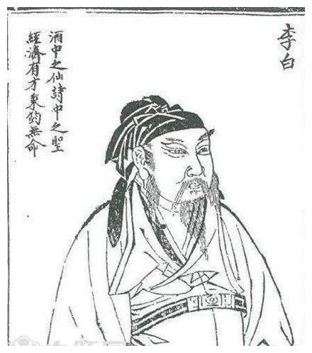 可能和李唐宗室沾亲带故的李白家族,为何从西域迁居四川呢?