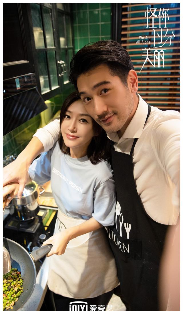 41岁秦岚换脸爆红,黄晓明陆川都不敢娶她,网友:怪你过分美丽