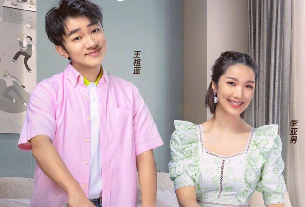 王祖蓝携妻子女儿去游乐园,看清二胎孕妈李亚男的腿:认真的吗?