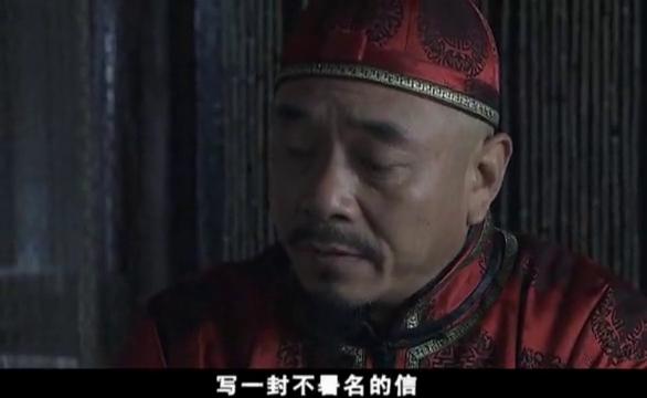 雾柳镇第2集:大太太胁迫柳云轩去了柳家庄园做事,柳云轩很无奈