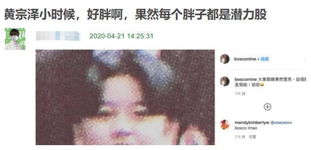 TVB男星的活动照,马德钟真的不显年纪,吴卓羲不考虑减个肥吗?