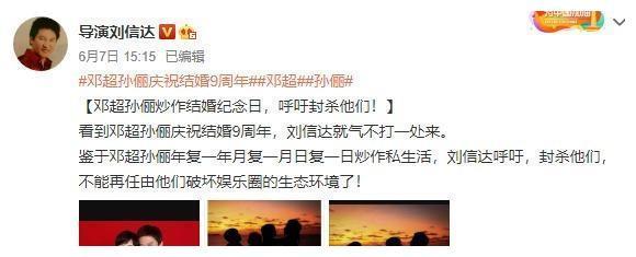 刘信达是谁?为何如此嚣张,传遍娱乐圈?