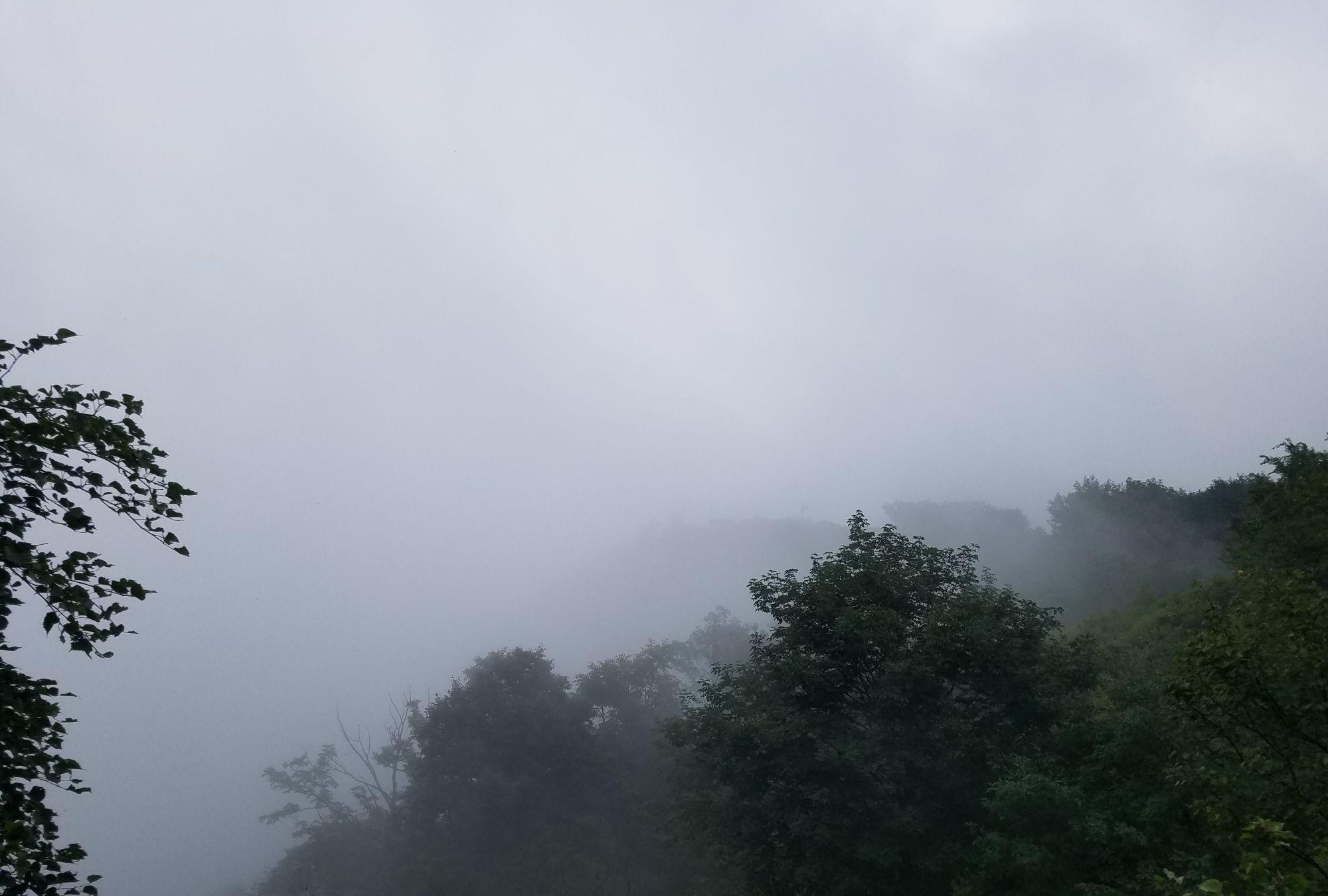 北京海淀区 阳台山 现云雾景观