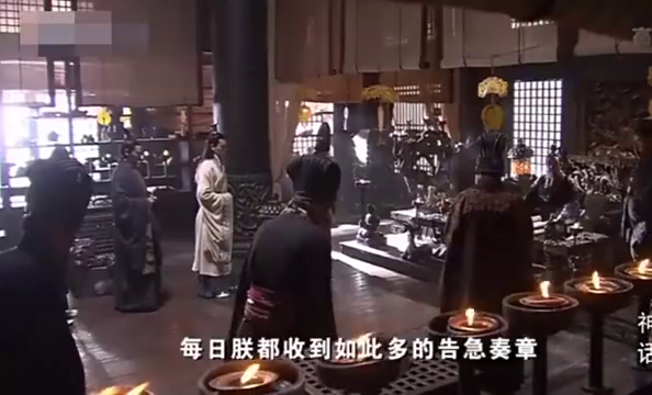 神话:扶苏蒙恬朝堂怒怼赵高,扶苏:你算个什么东西,敢和我顶嘴