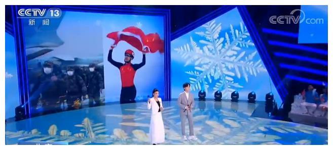 北京冬奥会第一届冬奥优秀音乐作品发布