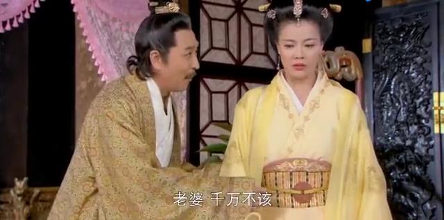 道济+信王+杨青雪,这段三角恋情,怎么看道济都是多余的
