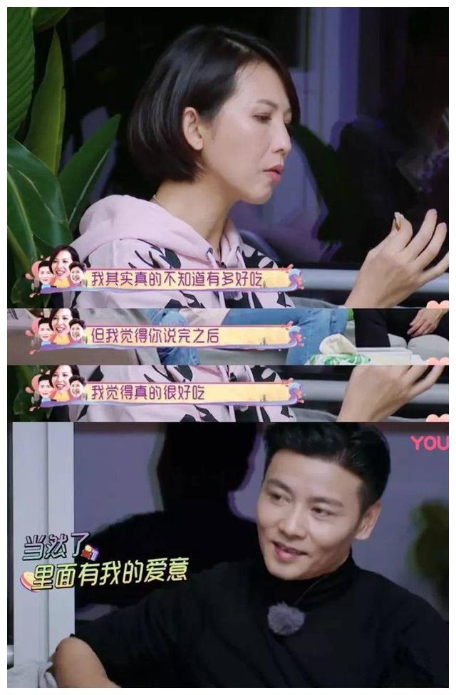 一个炫夫一个宠妻,蔡少芬张晋:彼此欣赏的爱情更长久