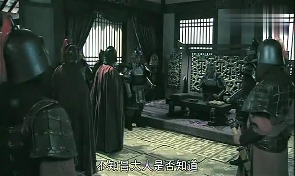 大风歌:吕家来向纪大人要虎符,纪大人称没有接到旨意,不给虎符
