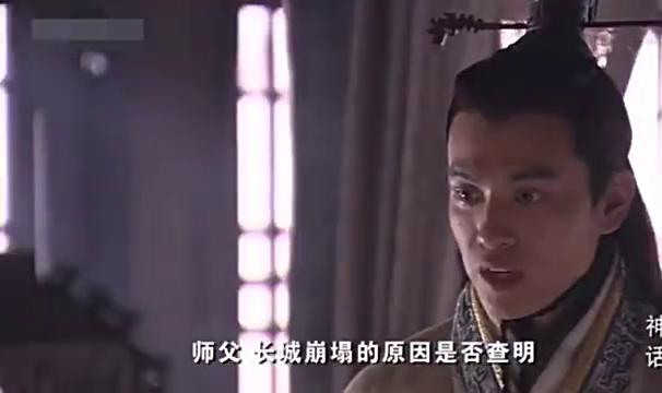神话:项羽居然和秦国大将军蒙恬认识,而且看上去玩的还很熟