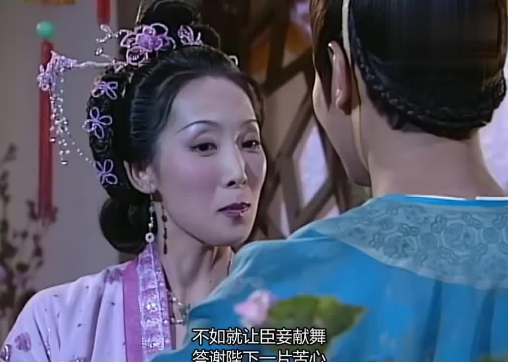 梅妃撒娇给皇帝献舞,哪料这小婀娜身段,当场迷得皇帝两眼发直!